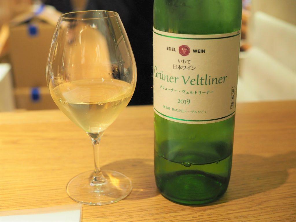 いわて日本ワイン